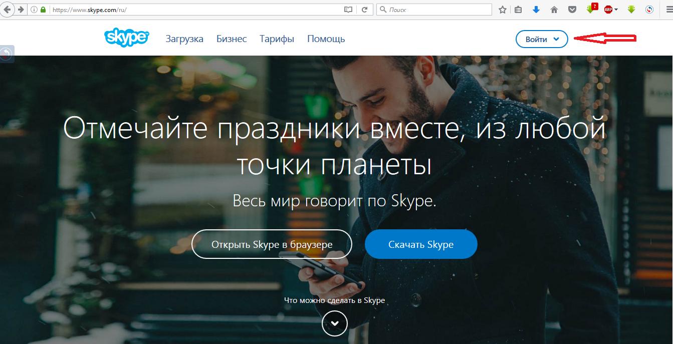 follinshopcom Топовый онлайн магазин аккаунтов Warface