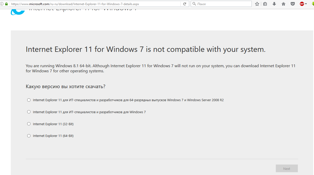 ошибка windows installer windows 7
